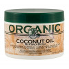 JR Organic Coconut Oil with Shea Butter